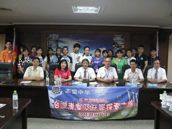 Vice-president Chen of CNU welcomes visitors from Ko Lui Secondary School in Hong Kong on June 26, 2014.