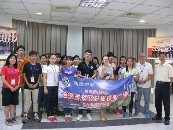 Staff and students from Ko Lui Secondary School visit CNU's Department of Hotel and Restaurant Management