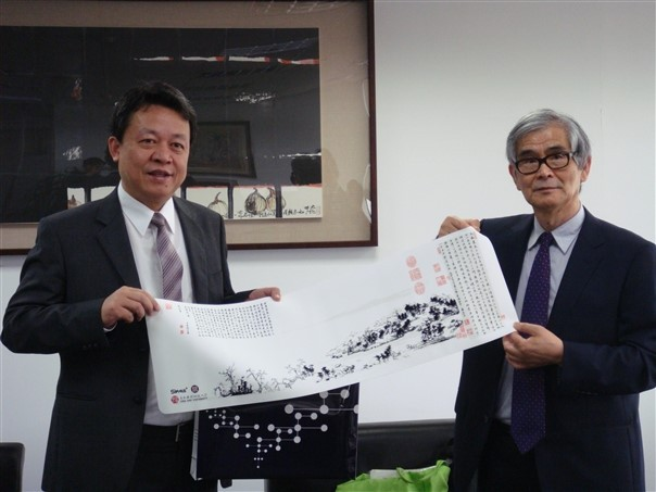 Professor Yoshinori Asakawa from Tokushima Bunri University in Japan with CNU president Professor Lee Suen-Zone.
