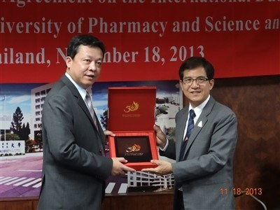 Kohn Kaen University presents a memento to CNU