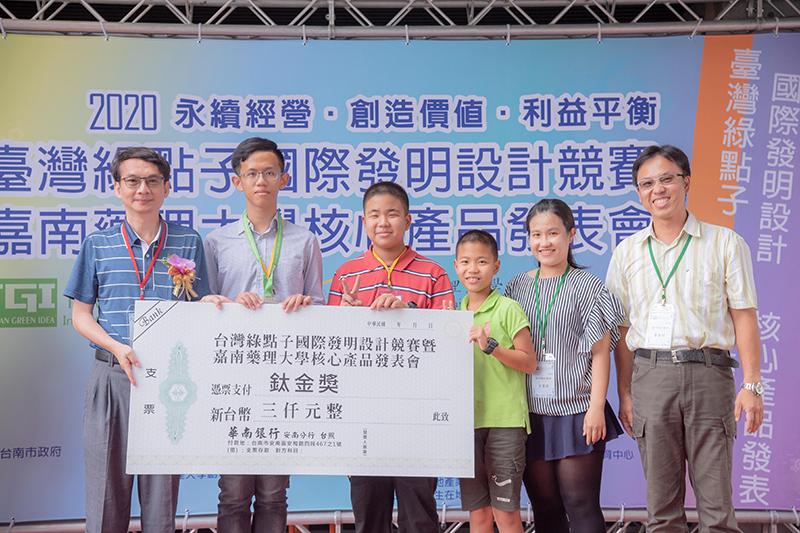 嘉藥綠點子國際發明競賽 響應防疫新生活-校園大小事