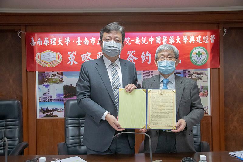 嘉藥校長李孫榮(左)代表與安南醫院院長林瑞模簽訂策略聯盟