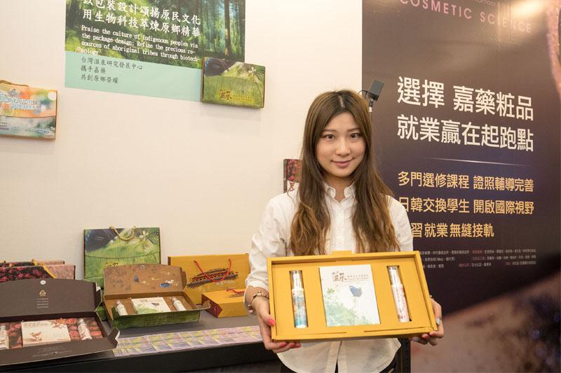 嘉藥粧品系除彩妝外也教導學生研發行銷