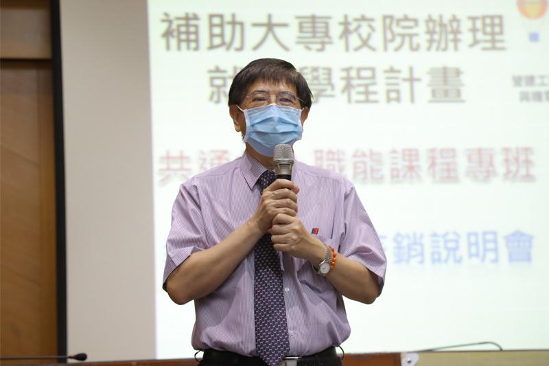 嘉藥副校長楊朝成表示嘉藥7度榮登計畫通過數全國第一
