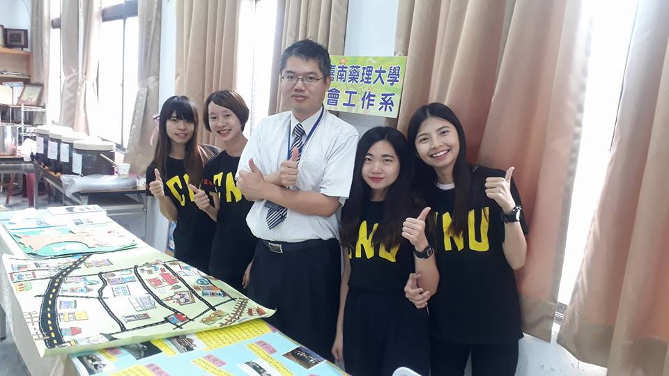 人資學院長蘇致遠讚揚社工系學生