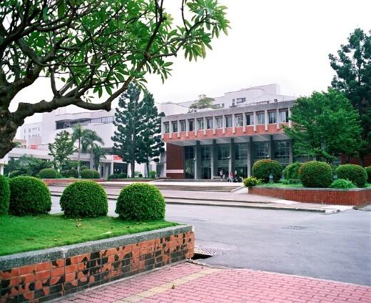 學生活動中心與大禮堂