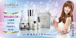 Technology transfer products - FaceCode Skincare Series (2011)