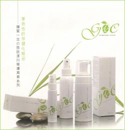 鍾愛一生 胜肽漾白嫩膚青春系列 (2010)