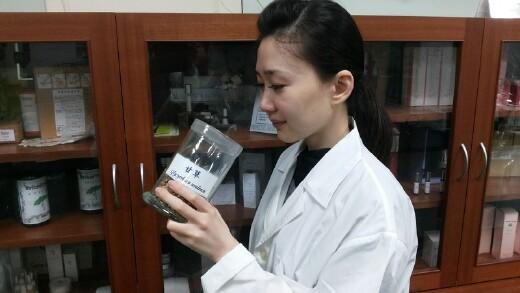 藥粧生技原料開發