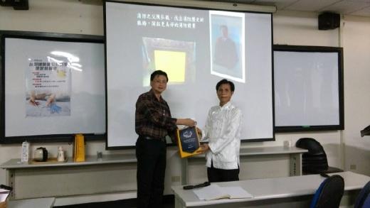 台灣公安學會劉進明理事長蒞臨本系進行演講