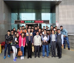 Field trip to Lucao incinerator, Chiayi.