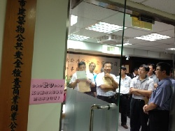 The visit to the Commercial Association of City Building Public Safety Inspection in Tainan by our faculty