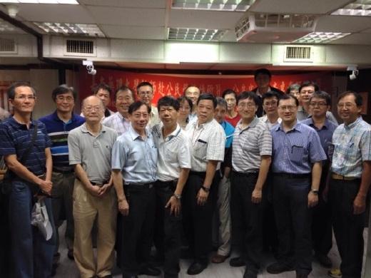 本系教師參訪信安建築物公共安全檢查公司