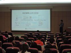 醫藥化學系質譜譜學與應用