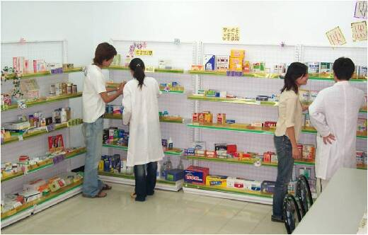 Work experience in the training pharmacy for students of the Department of Pharmacy
