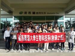 生科系校外參訪港香蘭生技