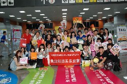 Members of the Alumni Association of the the Department of Food Science and Technology at the Food Taipei