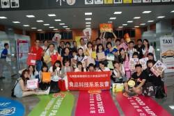 02-食品科技系友會參展台北國際食品展