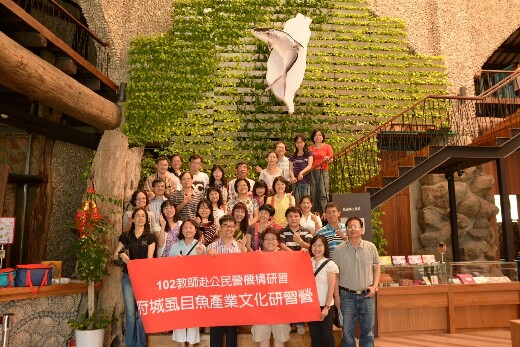 Teachers from the Department of Food Science and Technology attend a training camp on the Tainan Milk Fish Industry