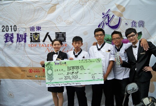 Students from the Department of Hotel and Restaurant Management, champions in the Sogo Top Talent for New Life Competition