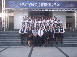 Students from the Department of Hotel and Restaurant Management host the National University and College Principals Meeting