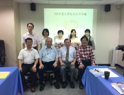 Group photograph of Self-Evaluation members and Teachers of Institute of Ruxue