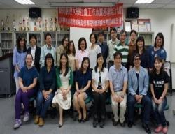 社工系邀請社福機構專家學者-出席「實務增能計畫」課程規劃會議