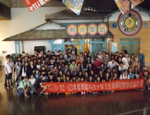 Field trip to the National Museum of Taiwan History