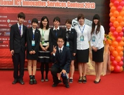 Students of the Department of Information Management attending the International ICT Innovative Services Awards 2016