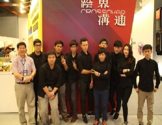 多媒體系學生參加「2015年新一代設計展」