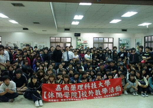 A field trip to Tainan City YMCA for students in the Department of Recreation and Health Care Management