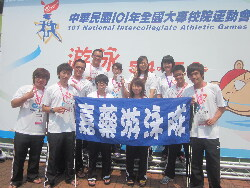 CNU swimming team participates in the 2012 National University Sports Championships