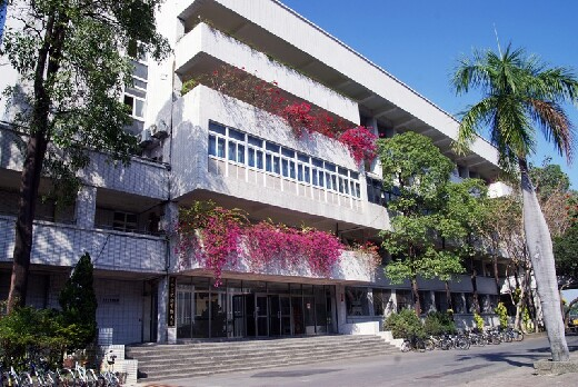 Lee Chin-Hsing Laboratory Building