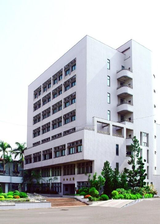 Song Tian Building