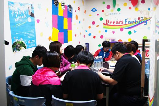 學生社團辦公室