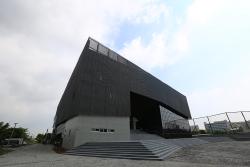 紹宗體育館