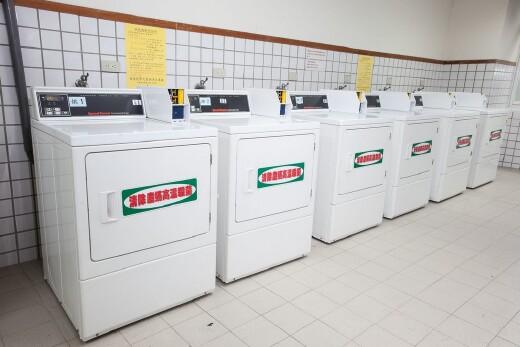 宿舍洗衣間