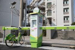 T-Bike站