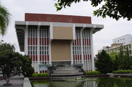 藥學大樓P棟