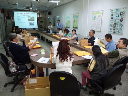 Meeting of the Pharmacy Department's