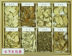 藥材標本展示區_台灣民間藥