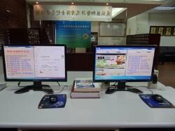 建置專用軟體供民眾使用