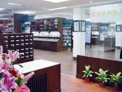 中草藥應用科技發展中心。