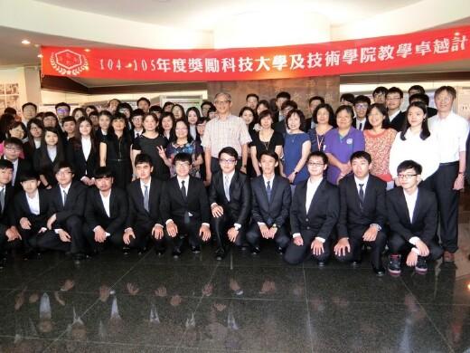 104學年畢業生參加藥理學院師生成果發表會1