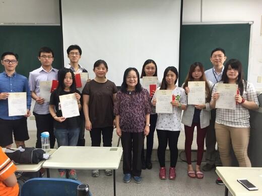 辦理生物技術認證頒獎