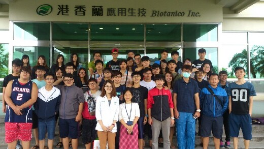 Teachers and students on a field trip to Biotanico Industrial Company