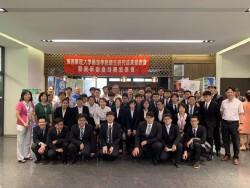 Student Graduation Exhibition, 2019