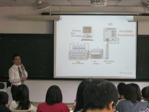 港香蘭藥廠研發處長吳晉任博士演講