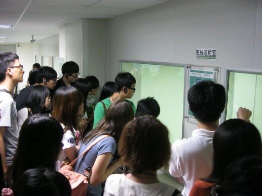 Students visiting KPC Herbs Inc.