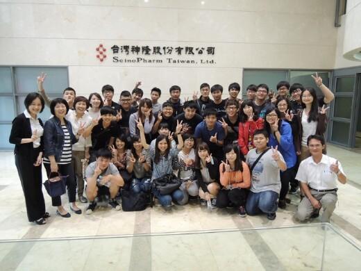 參訪臺灣神隆股份有限公司